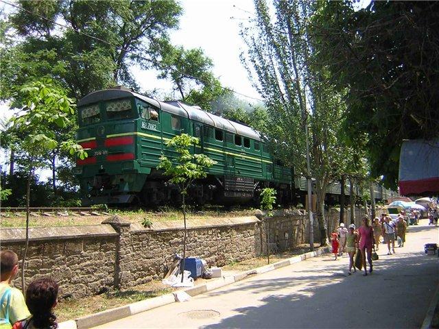 Поезд Москва - Феодосия