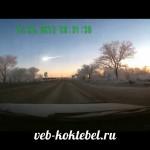 Упал метеорит в Челябинске