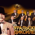 «Уральский диксиленд» выступит на джазовом фестивале Live in BlueBay» в Коктебеле