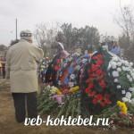 Олег Сокол трагедия Коктебель