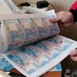 Фальшивомонетчики в Крыму!
