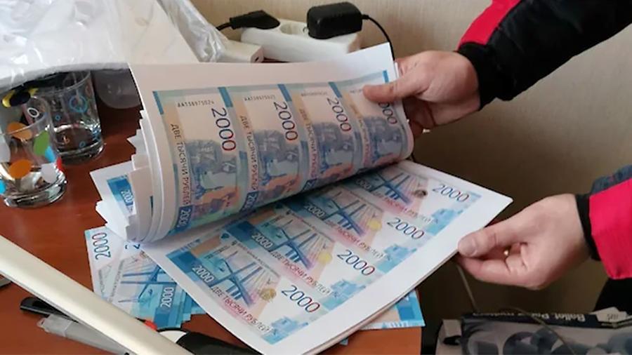 крым новости деньги