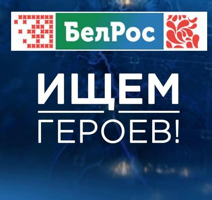 массовка Крым вакансии